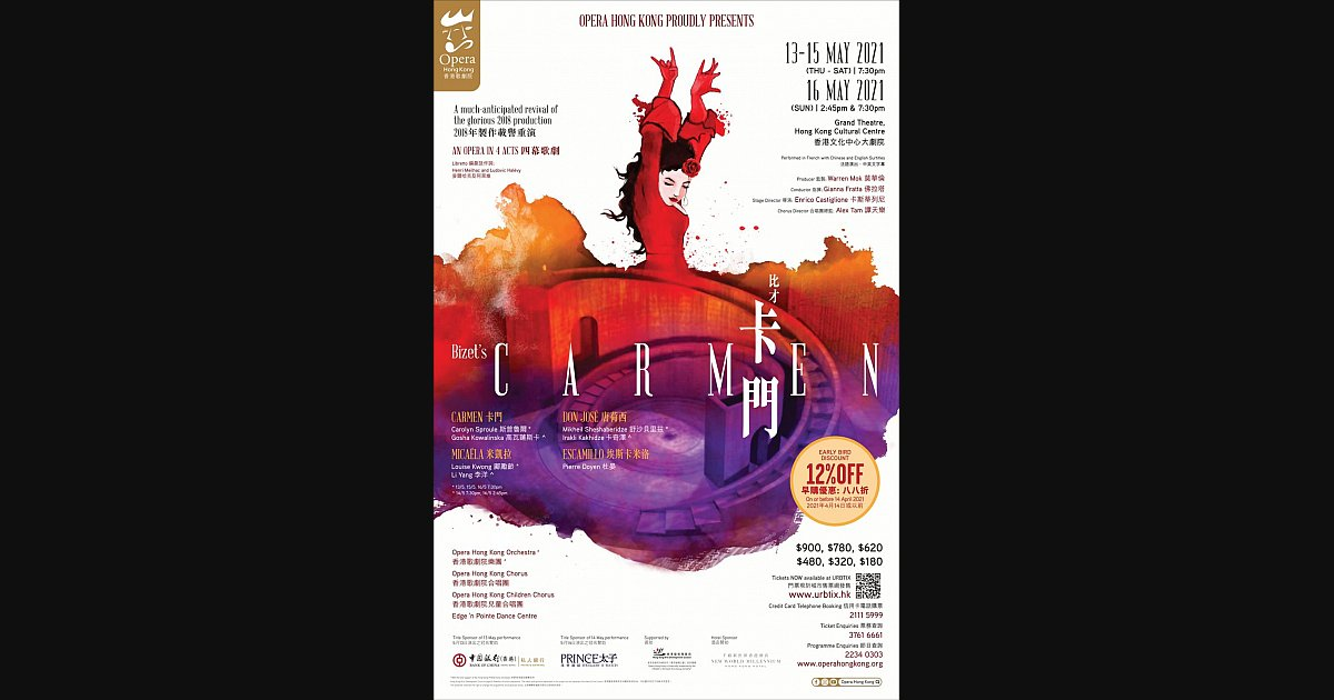 Carmen - Georges BIZET : 14 & 16 May 2021 - Hong Kong Opera. Producer : Warren Mok, Conductor : Gianna Fratta, Stage dir : Enrico Castiglione